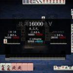 Microsoft AI chơi ngang ngửa với những cao thủ trò chơi Mahjong