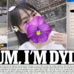 Kết thúc bi kịch trong container đông lạnh trên cuộc hành trình tới Anh của cô gái Việt 26 tuổi
