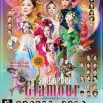 """Hàng ngàn khán giả Việt Nam bay sang Singapore xem Paris By Night 130 – In Singapore – """"Glamour"""""""