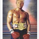 Tổng thống Donald Trump hóa thân thành nhà vô địch quyền Anh