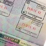 Quy trình cấp visa Schengen mà bạn quan tâm