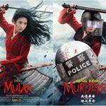 Từ Mulan thanh Murderer