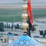 Iran treo cờ đỏ kêu gọi báo thù