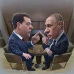 P và M ở xứ Nga La Tư