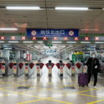 CẬP NHẬT về dịch Wuhan 2019-nCoV sáng 11-2-2020: số tử vong vượt qua mốc 1.000 người, số bình phục vượt ngưỡng 4.000 người.