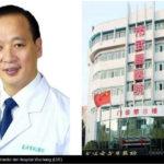 Giám đốc bệnh viện ở Wuhan chết vì virus nCoV
