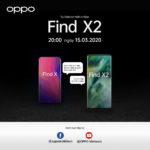 8g tối Chủ nhật 15-3-2020: Bộ đôi smartphone flagship OPPO Find X2 series ra mắt online ở Việt Nam