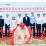 LANXESS khởi công xây dựng Trung tâm Phát triển Ứng dụng LANXESS khu vực Châu Á-Thái Bình Dương