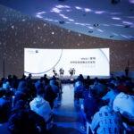 Vivo và ZEISS trở thành đối tác toàn cầu trong lĩnh vực nhiếp ảnh di động