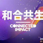 Huawei với kỳ vọng 5G thắp sáng tương lai