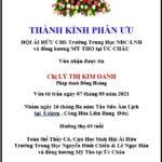 Một chút kỷ niệm nhớ về cô Lý Thị Kim Oanh